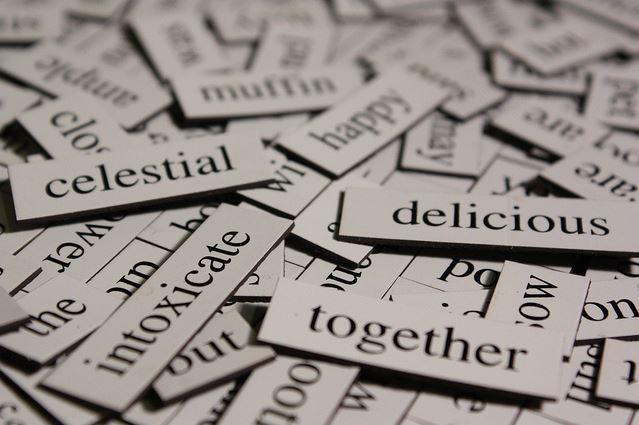 英単語を効率的に短期間で覚える方法
