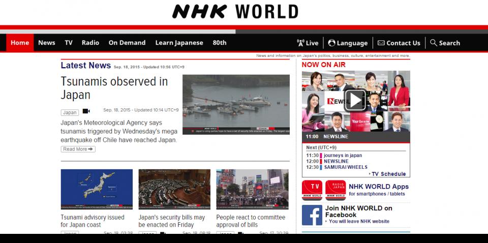 英語リスニングはニュースサイト
