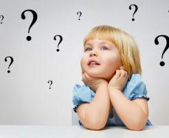 英語で質問する例文