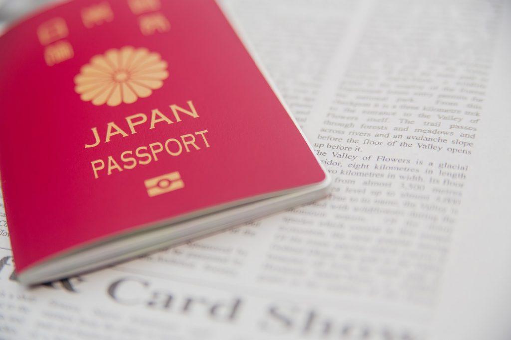 イギリス留学パスポート
